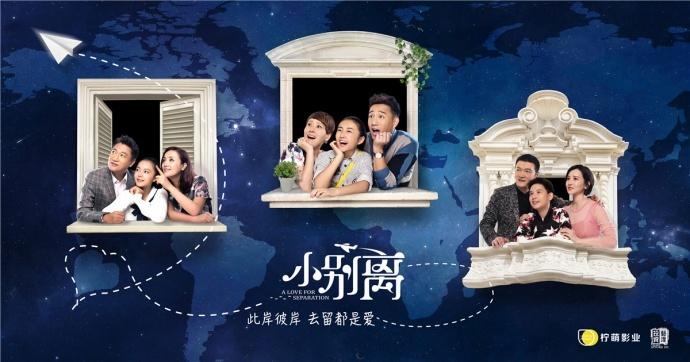 柠萌影业子公司柠萌数码成立,要做中国版工业光魔