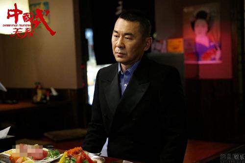 为何《中国式关系》在东方卫视的反响不如北京卫视?