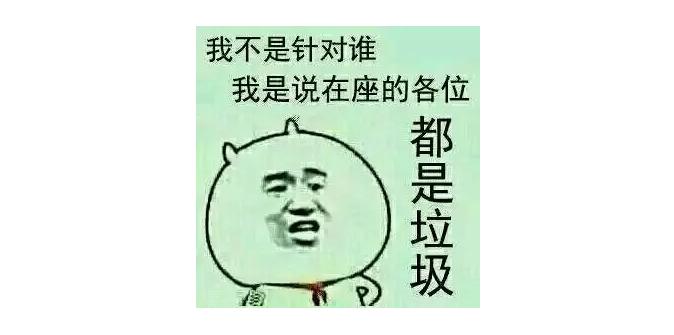 """揭秘明星天价收入(2)""""幕后黑手""""之部分黑心经纪人"""