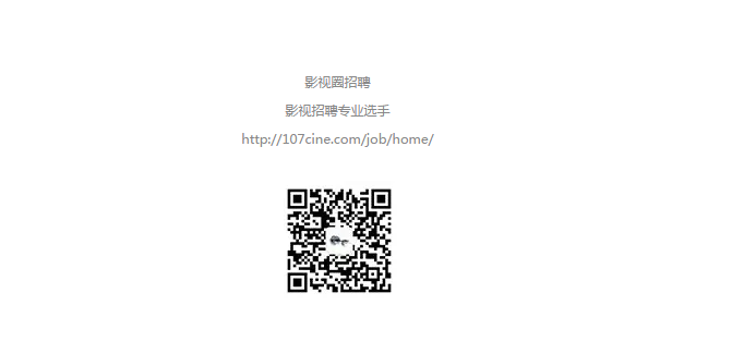 奥飞动漫旗下壹沙传媒招运营&编辑