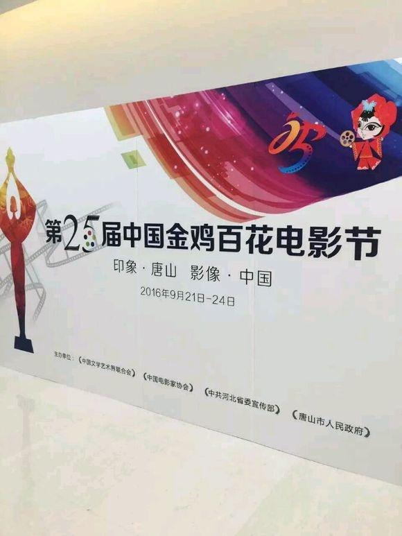 肖进特效化妆工作室多部电影入围第33届大众电影百花奖提名