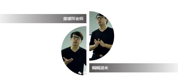 影视工业网-拍片学院 | 董瑷珲老师VR内容制作干货