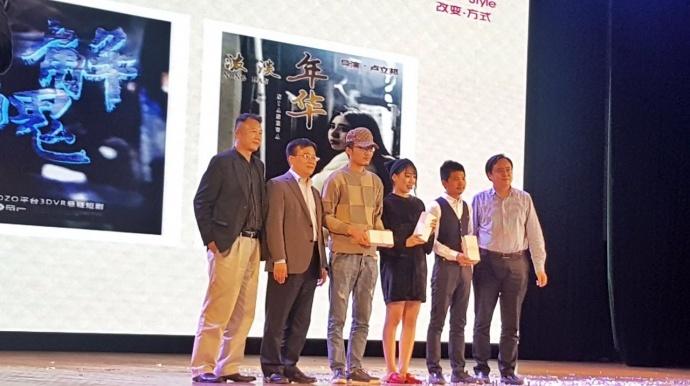 全国首部3DVR悬疑片《解魄》正式发行