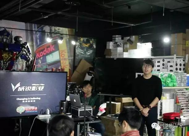 课程辑录 | 董瑷珲:VR内容制作与商业运用