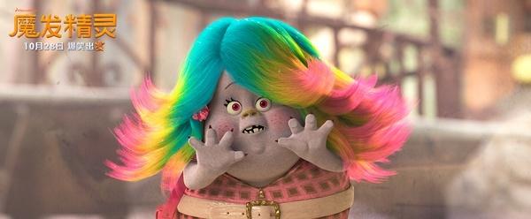 """梦工厂疯了吗,为什么新片""""魔发精灵""""长这样?!"""