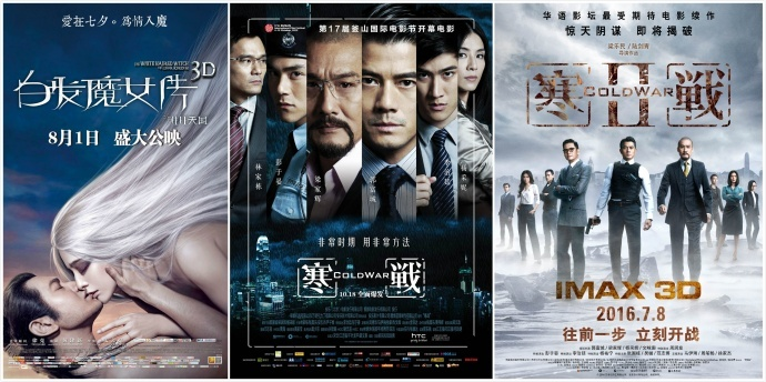 每一部电影都可以宣传,90亿票房推手的宣传总结