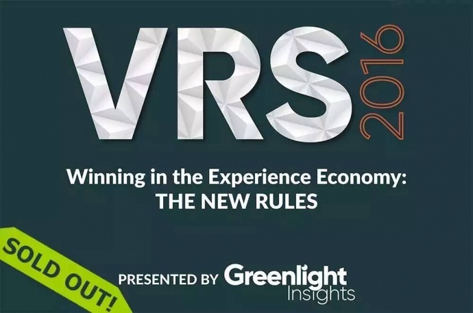 VR全球策略大会 会议内容分享
