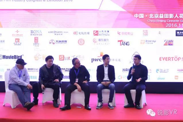 中国国际影视产业(CFIC)大会回顾