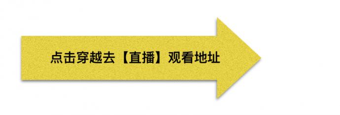 【拍片学院直播课】漂漂老师:AE文字动画制作与两岸研讨会心得 | 12月4日 周日晚8点开始!
