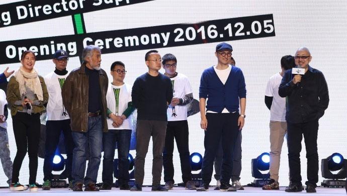 助力青年电影追梦者,第二届CFDG中国青年电影导演扶持计划正式展翼启动