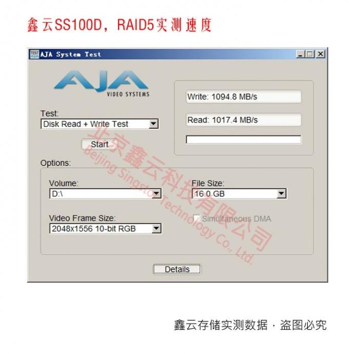 鑫云推出爆款8盘位影视制作高速磁盘阵列,劲爆价2999元