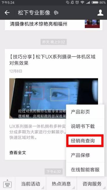 松下新UX4K系列摄像机—UX90开始进入高校