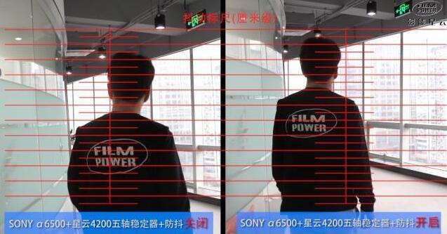 """【星云测评】索尼a6500五轴防抖""""功力""""几何?"""