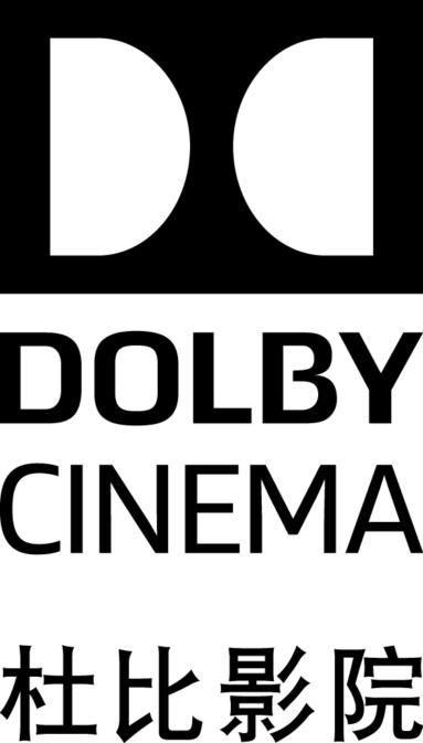 2017年众多影片即将登陆杜比影院