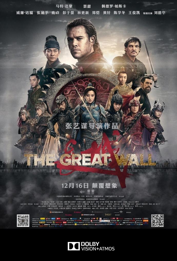万达在北京丰台开设第十个杜比影院