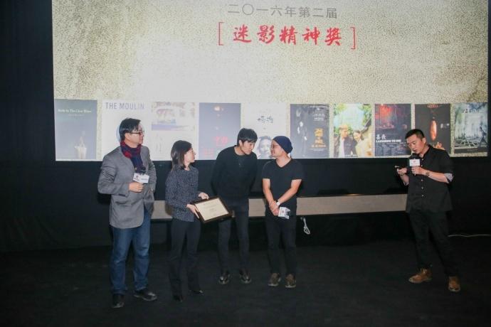 """第二届迷影精神奖颁奖,张大磊《八月》夺奖获赞""""诗性电影"""""""