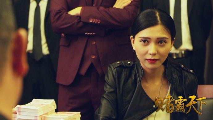 电影《赌霸天下》预告首发 特异功能再现江湖!