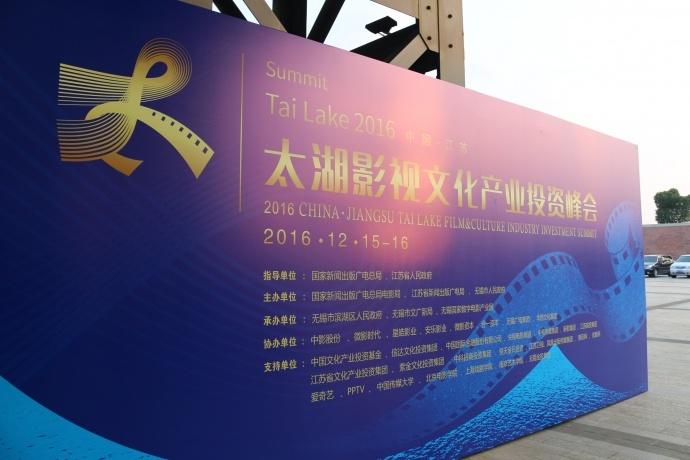 诺华视创Nova Film★中国的特效公司都承担着这个行业的责任