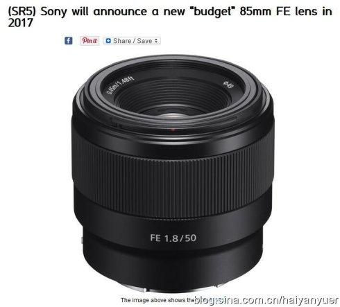 索尼将推出一个便宜的85mm定焦头?