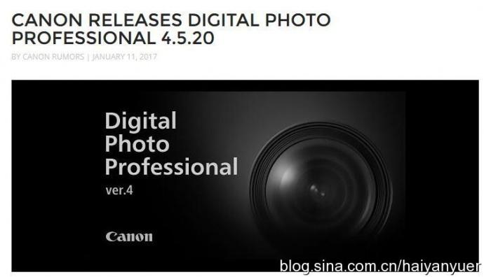 佳能发布Digital Photo Professional(DPP)4.5.20
