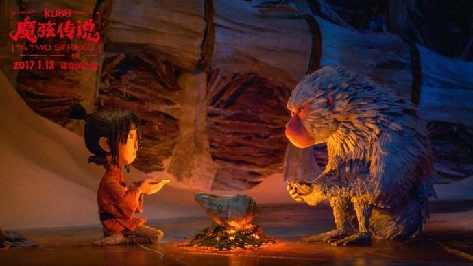 《魔弦传说》:魔幻动画的魅力