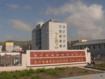 【新闻时事】天途教育与克什克腾旗职业技术教育中心学校签约合作办学