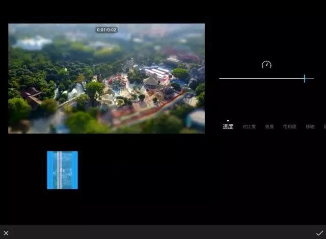 使用DJI GO,打造航拍微缩景观视频