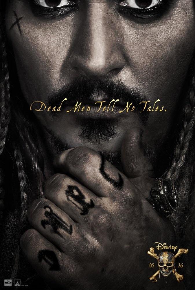 《加勒比海盗5:死无对证》超级碗预告