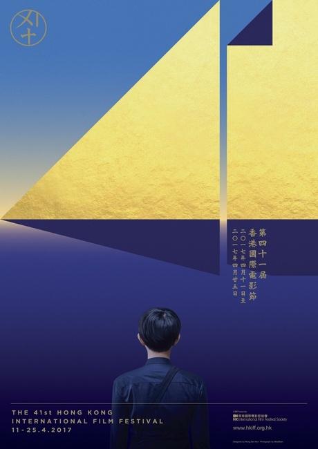第36届香港金像奖公布提名名单, 《七月与安生》获12项提名