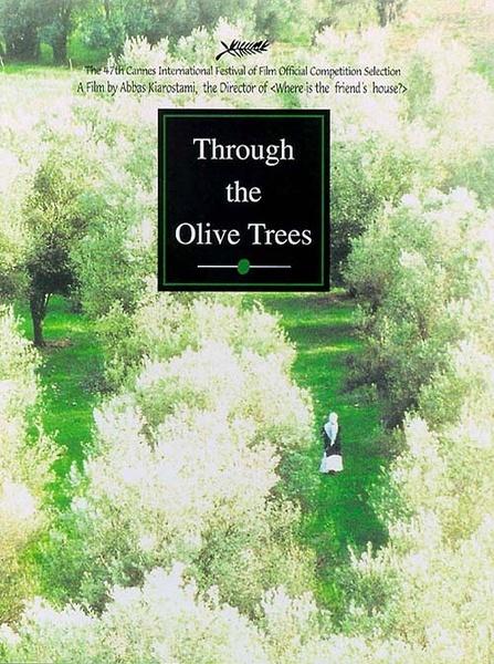 陆兴华评《橄榄树下的情人》