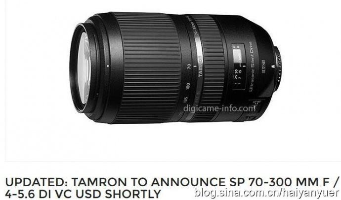 腾龙即将发布70-300mm F/4-5.6长焦镜头