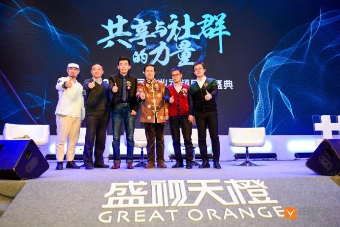 盛视天橙 盛视天橙传媒 上海盛视天橙传媒股份有限公司