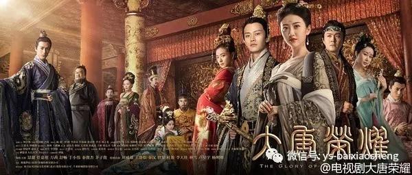 小土周报:春节档卫视收视下滑 杨幂赵又廷CP未能延续《守护丽人》佳绩