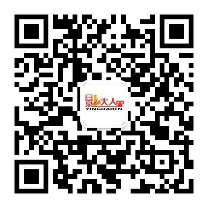 路演活动:第23场网络大电影线下推介会项目征集