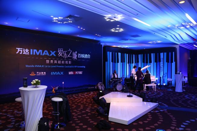 """万达携手IMAX打造《爱乐之城》复古酒会,浪漫元宵夜万达IMAX影城化身""""星光之城"""""""