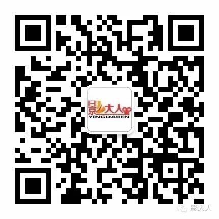 """【项目预热】低成本高手""""山鬼""""导演最新网大《极刑审判》颠覆上线!"""