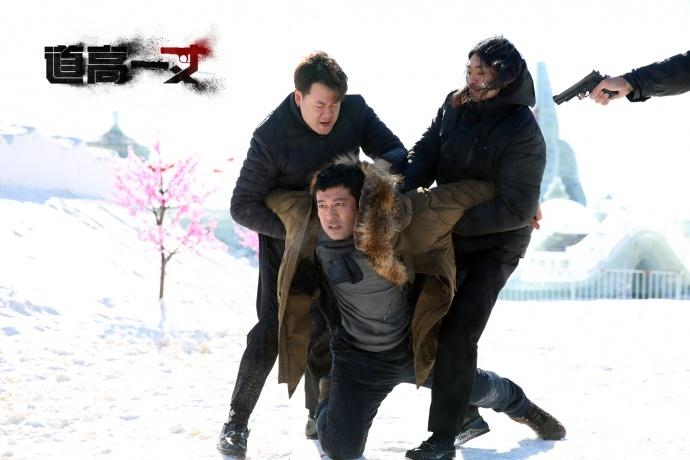 《道高一丈》冰雪大世界上演重重杀机,聂远谭凯双雄迎战终极魔头