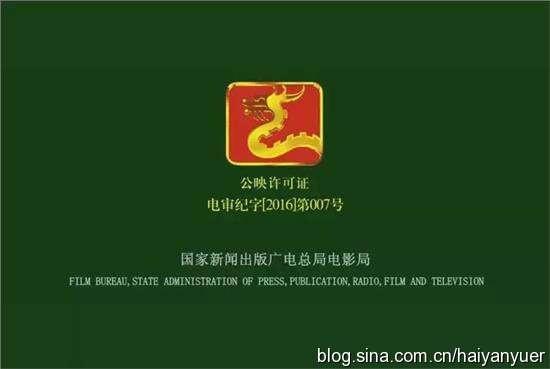 广电总局:网剧网络电影需备案过审才能播