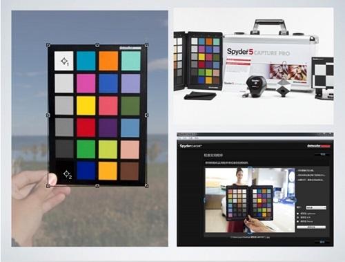 在线课程回放|商业广告摄影拍摄及后期修片 —Datacolor蜘蛛色彩管理在线课程回放