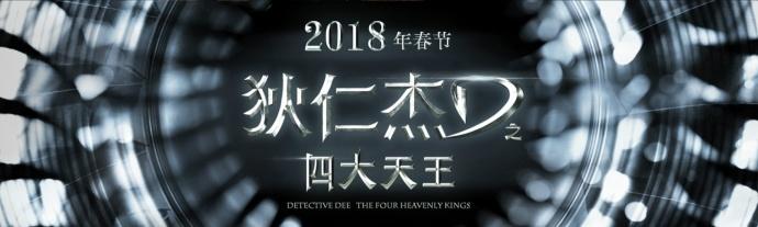 华谊发布五部电影计划,将拍黑泽明剧本遗作《黑色假面》