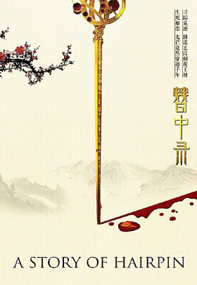 """2017开年大剧盘点——谁会成为未来两年的""""剧王""""?"""