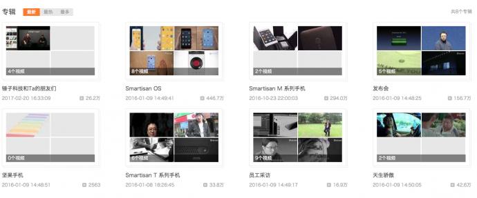 Airbnb拍摄这700个视频的背后逻辑究竟是什么?