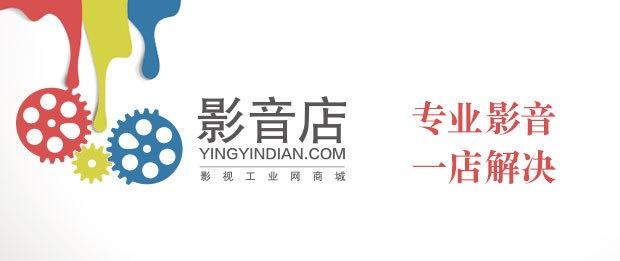三月不采购,有活徒伤悲:庆中广影音成立,影音店开工大促一整月