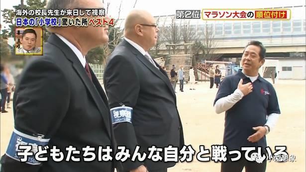 小型日报 |《让世界惊奇的日本!真的很厉害啊!!视察团》