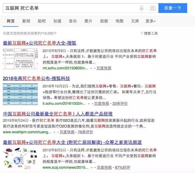 为什么中国互联网创业公司开始做动辄千万级的视频?