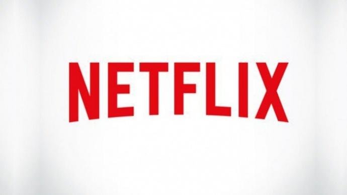 革影院的命?Netflix 这次又燃起了新的火苗