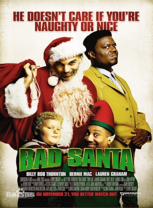 【海外分享】电影《Bad Santa 2(圣诞坏公公 2)》与Varicam 35有一段不解之缘