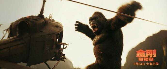 《金刚:骷髅岛》怪兽科普