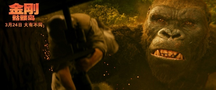三天近5亿!《金刚:骷髅岛》首周末票房登顶3月,打造怪兽新宇宙