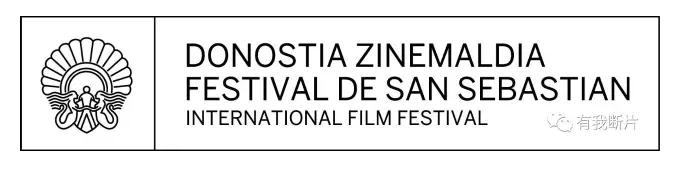 国际A类:第65届圣塞巴斯蒂安国际电影节报名进行中!